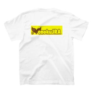 湘南江の鯨🏖enokuJRATシャツ06 T-shirts