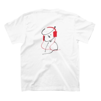 play the songs. T-shirts