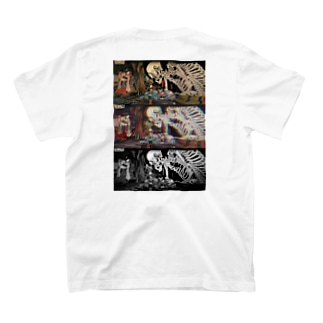 相馬の古内裏 T-shirts