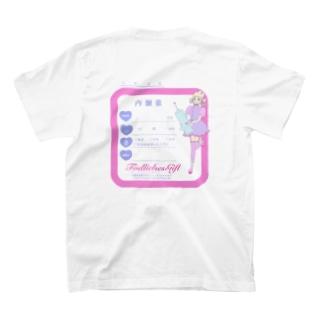 内服薬 T-shirts