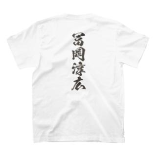 """パーフェクト""""T"""" Mk-Ⅲ T-shirts"""