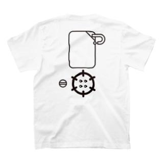 ゴロ寝するならコレを着て。ままごと編 T-shirts