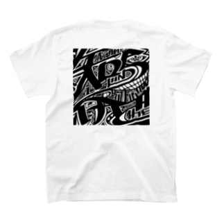 知らんけど。 T-shirts