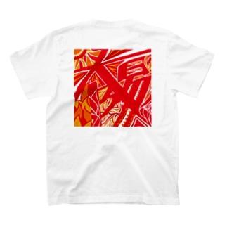 太陽(白) T-shirts