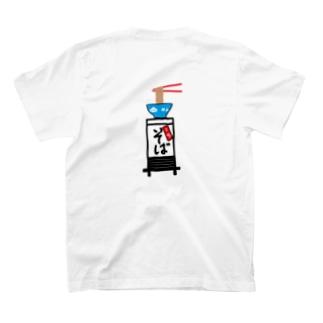 そば T-shirts