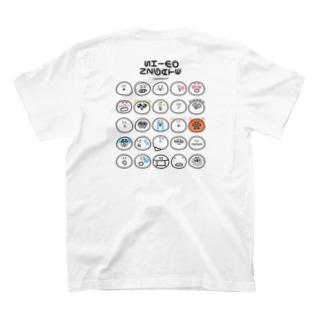しもんずげーとアイコン(淡い生地色用) Tシャツ