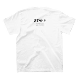 KOTONE TAKAHASHI STAFF T T-shirts