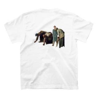 pick_up  T-shirts