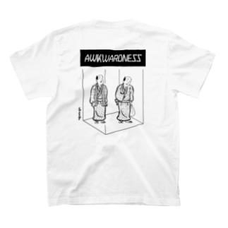 AWKWARDNESS(バックプリント) T-shirts