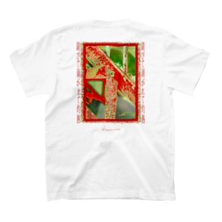 錆びて剥がれて灼熱 ~ レッド&グリーン T-shirts