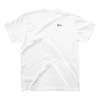 孵化 T-shirts