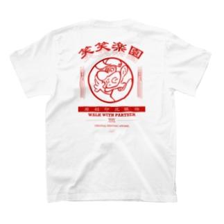 ワロタワロタパラダイス T-shirts