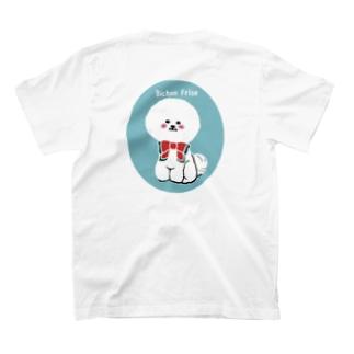 お座りビションフリーゼ(水色) T-shirts
