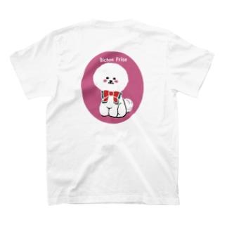 お座りビションフリーゼ(ピンク) T-shirts