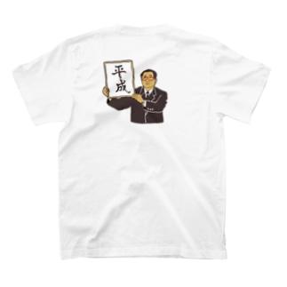 あべさん T-shirts