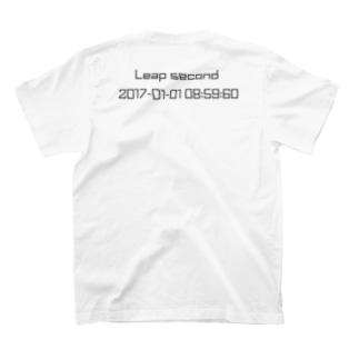 うるう秒 Leap second T-shirts