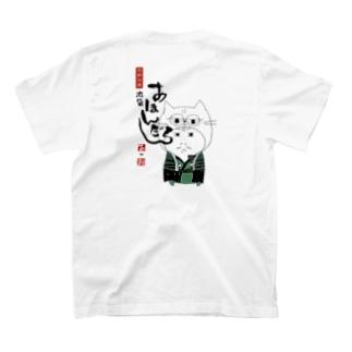 あほんだら×おぢさん T-shirts