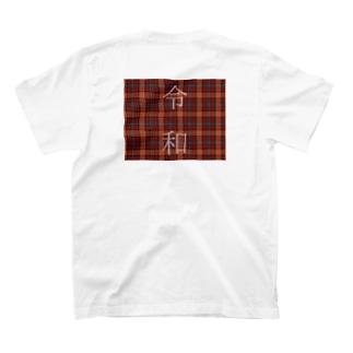edamameosushi Reiwa T-shirts