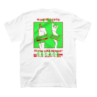 fight or sxx T-shirts
