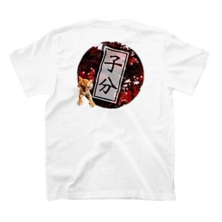 """プリントTシャツ""""子分""""後プリント 漢字Tシャツ T-shirts"""