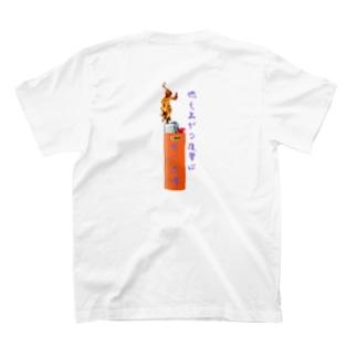 No.47 T-shirts