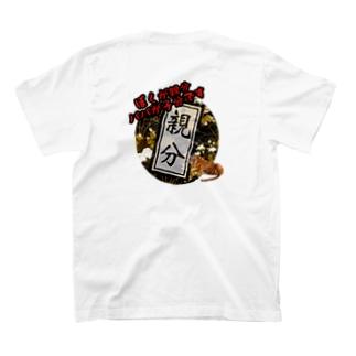 """説明付き""""親分""""漢字 T-shirts"""