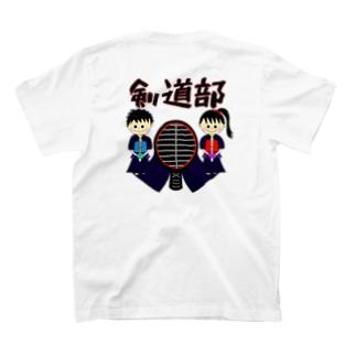 剣道部文字入り・トンボデカプリント(レッド) T-shirts