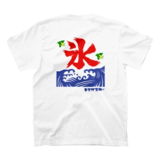 かき氷 セネガルパロット バックプリント T-shirts