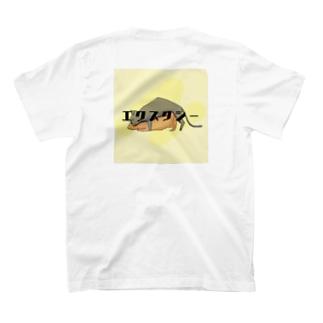エクスタT T-shirts
