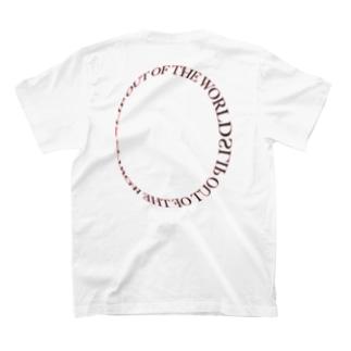 01.06.19 T-shirts