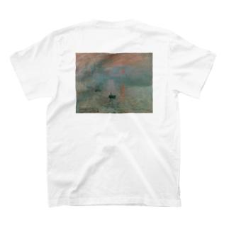 mone T-shirts