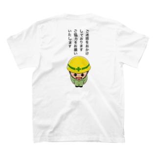 しょーちゃんがご迷惑おかけしております T-shirts