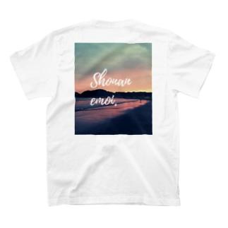 湘南エモい。(カラー) T-shirts