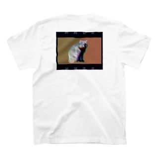 """猫-NNSS-2019""""undomesticated cat"""" T-shirts"""