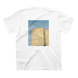 No.2 T-shirts
