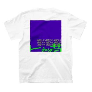 幽霊少年Tシャツ -U0ショウネンver- 緑 Tシャツ T-shirts
