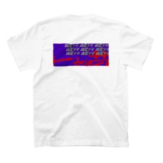幽霊少年Tシャツ -シンプル- 赤 T-shirts