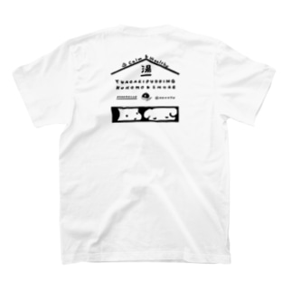 YUAGARI PUDDING(スモア) T-shirts