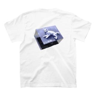 RECONCILATION T-shirts