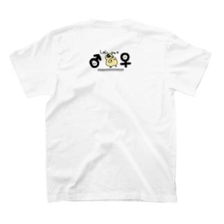 たまご屋さん 5 T-shirts