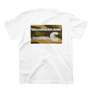 茅ヶ崎どうでしょう TOKORO.C カモフラ01 ※背面  T-shirts