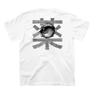 leaf【MOON】のお薬 T-shirts
