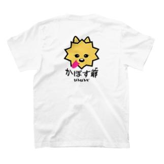 ポメのかぼす爺 T-shirts