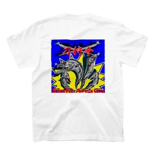 刀狩令 T-shirts