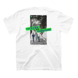 片親貧楽街 #motherfucker T-shirts