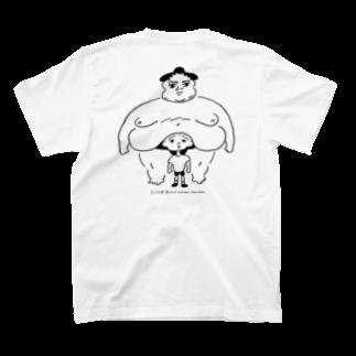 藤岡拓太郎の「たぷの里と少年」(バックプリント) T-shirts
