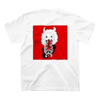 HOT DOG Tシャツ T-shirts