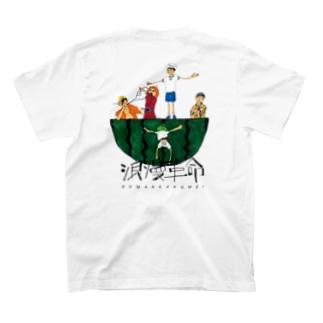 夏休み革命軍Tシャツ T-shirts