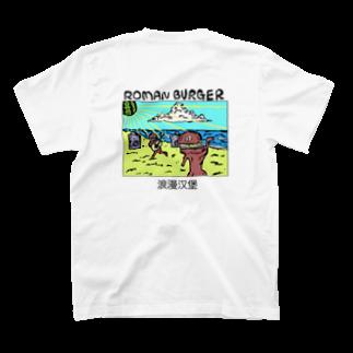 浪漫バーガーのSUMMER BURGER 革命軍Tシャツ T-shirtsの裏面