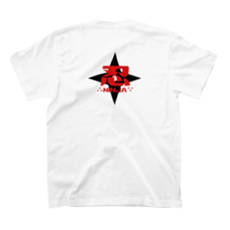 忍-NINJA- T-shirts